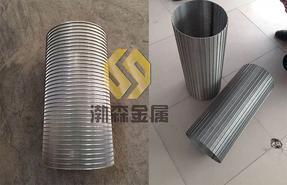 纯圆筛管、不锈钢筛管、反绕筛管