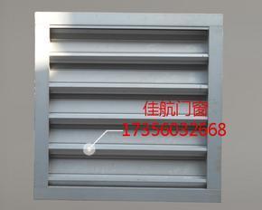 新疆铝合金百叶窗,内蒙古电动百叶窗价格