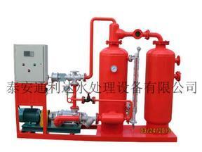 焦化厂冷凝水回收装置
