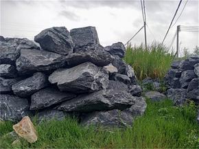 黑色石材造景石 日式枯山水庭院黑山石 供應黑山石置石