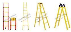 绝缘人字梯,绝缘梯,绝缘伸缩梯JYT-YG-2.5m、3m、3.5m、3.8m、4.0m