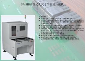 SMT高速连接器压接机预插机