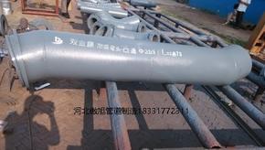 双金属耐磨管 生产厂家