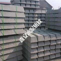 宁夏银川煤矿水泥枕木规格-600轨距煤矿用水泥枕木