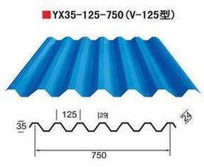 天津宝骏闭口楼承板YX35-125-750总代直销