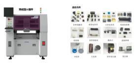 全自动连接器压接机预插机
