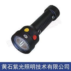 YJ1014,YJ1014信号灯,紫光YJ1014多功能袖珍信号灯