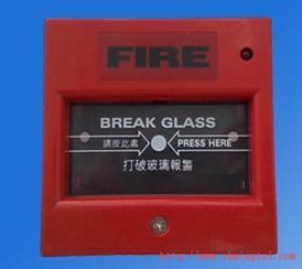 供应消防手报,手动报警器,手报,报警按钮——消防手报,手动报警器,手报,报警按钮的销售