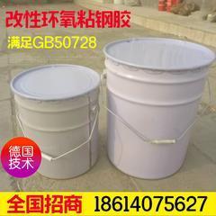 菏泽粘钢用改性环氧树脂胶粘剂厂家