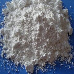 远红外陶瓷粉XZ-YH68 涂料陶瓷粉 纳米陶瓷涂料