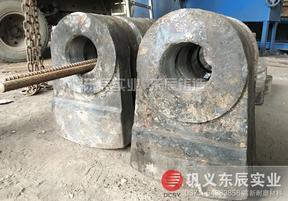 东辰供应耐磨高铬锤头量大从优