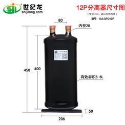 美的空调气液分离器