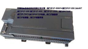 西门子CPU226CN 216-2BD23-0XB8