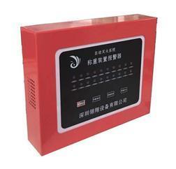 七氟丙烷灭火系统检漏报警器