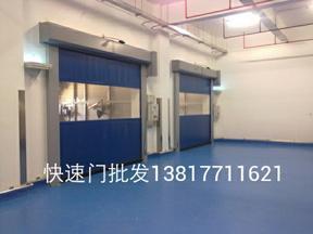 上海快速卷帘门安装、苏州快速门供应商