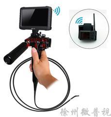 遥控式全向光纤内窥镜  电动内窥镜