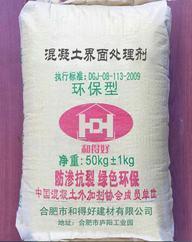 供应合肥混凝土袋装界面剂