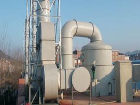 青岛工业废气治理设备