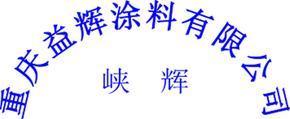 贵州水性氟碳漆