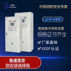 翎翔设备 CCCF电气数字智能巡检柜 规格齐全