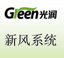 淄博新风系统︱彻底解决装修污染