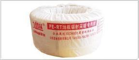 PE-RT地板辐射采暖管