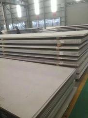 不锈钢 特种钢 双相钢 钢板 钢管 元钢