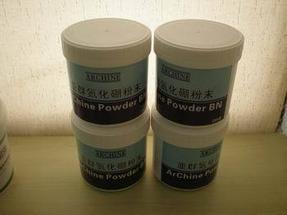 氮化硼纯粉―PT130,PT131,PT132