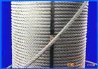 广东316不锈钢钢丝绳供应商