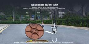 管道QV快速检测设备 无线高清管道潜望镜【质保2年】