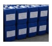 水基除油防锈清洗剂