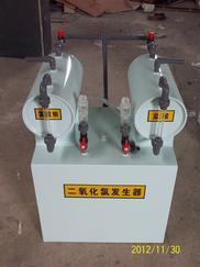 本地二氧化氯发生器消毒设备