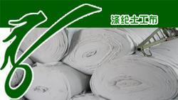 供应防水土工布/聚酯长丝土工布