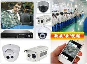 监控摄像机手机无线视频监控设备报警器