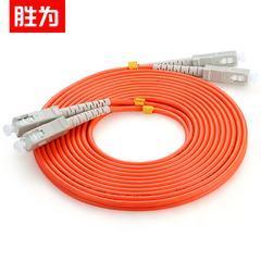 胜为电信级光纤跳线SC-SC多模双芯尾纤 3米