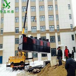 隆鑫环保 生活污水处理设备厂家