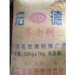 界面剂 水泥干粉界面剂