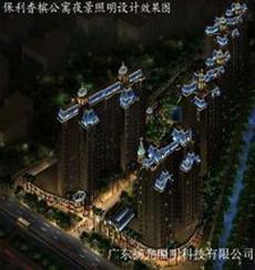 建筑商业照明