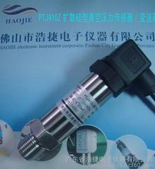 强油压力传感器,油压测控PTJ