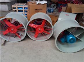 轴流风机壁式管道式带支架安装方式