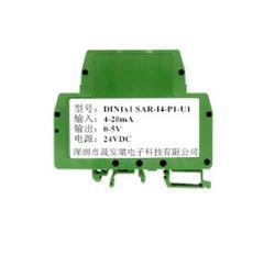 0-10V轉4-20MA隔離信號轉換器