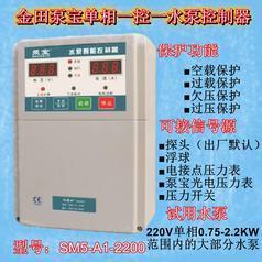 泵寶水泵智能控制器壓力表怎么接