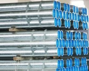深圳衬塑复合钢管