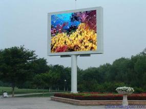 LED户外P10全彩显示屏、防水广告大屏幕、LED高清全彩屏