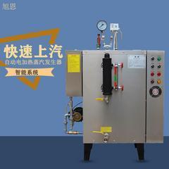 自动蒸汽发生器为生产带来更多效益