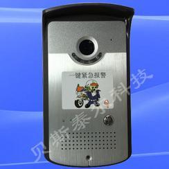 校园一键式监控报警系统