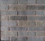 艺术砖 新型建材 环保建材