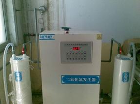 专业医源性污水处理设备,医源性废水处理设备厂家