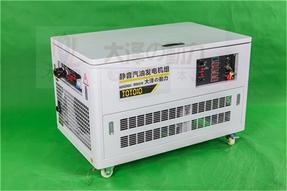 上海10kw汽油发电机价格