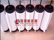 莱宝真空泵排气过滤器71417300